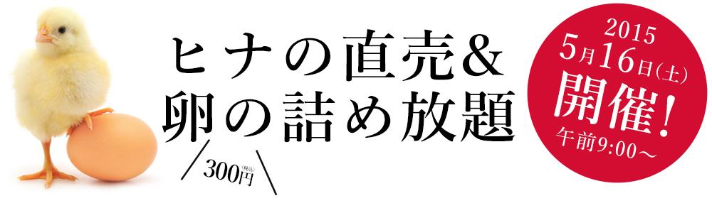 20150516